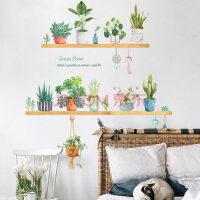 小清新房间装饰沙发餐厅温馨背景植物盆栽贴画墙贴纸自粘创意卧室 仙人掌盆栽 大
