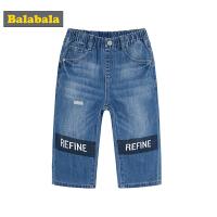 【每满200减100】巴拉巴拉男童牛仔裤中大童夏装2018新款童装儿童裤子印花七分裤棉