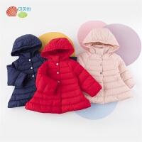 贝贝怡男女童加厚中长款羽绒服冬装新款宝宝轻薄保暖洋气外套194S2148
