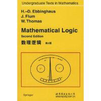 【新书店正版】数理逻辑 第2版(德)艾宾浩斯世界图书出版公司9787506292276