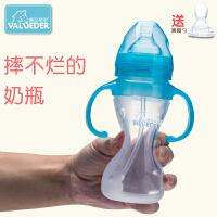 宝宝全硅胶瓶 婴儿硅胶奶瓶 宽口径带手柄吸管