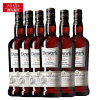 【1919酒类直供】帝王12年调配苏格兰威士忌 6瓶 新老包装 随 机 发货