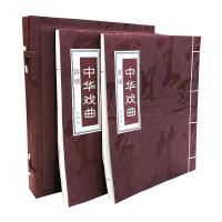 中华戏曲―滇剧(手工宣纸)