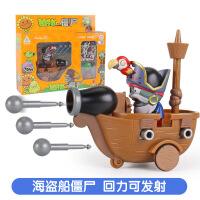 正版植物大战僵尸玩具2可发射弹射大号巨人僵尸大疆尸玩偶模型