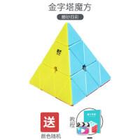 奇艺异形魔方三阶学生成人初学者玩具镜面三角斜转金字塔实色魔方