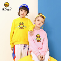 【3折价:107.7】B.duck小黄鸭童装儿童卫衣男童春装2020新款女童洋气纯棉连帽上衣BF1108902