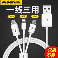 品胜USB多功能数据充电线(3合1);Type-C/Micro USB/Apple Lightning接口 三合一手机数据线/充电线 一拖三多功能数据充电线 100cm