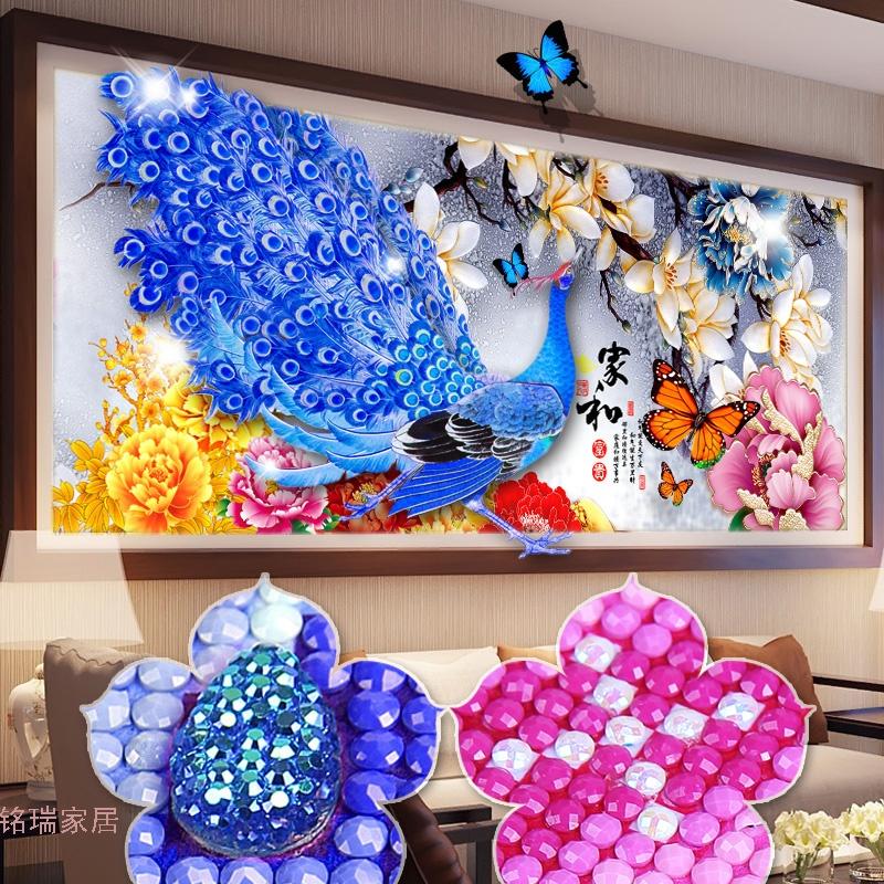 5D异形钻石画花开富贵孔雀满钻客厅点贴钻石十字绣家和砖石秀 发货周期:一般在付款后2-90天左右发货,具体发货时间请以与客服协商的时间为准