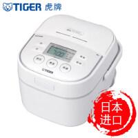 TIGER/虎牌 JBU-A55C日本原装进口智能迷你小电饭煲1-2个人吃饭