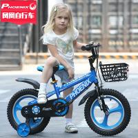 儿童自行车男女宝宝脚踏车单车小孩童车2-3-4-5-6-7-8-9-10岁