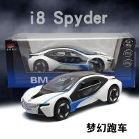 宝马i8 双开门 精致合金车 声光回力 合金汽车模型