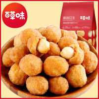 【满减】【百草味 多味花生210g】酥脆休闲零食小吃炒货花生米
