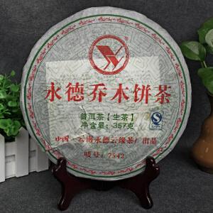 【7片】2011年云南永德乔木饼茶-7542普洱生茶 357g/片