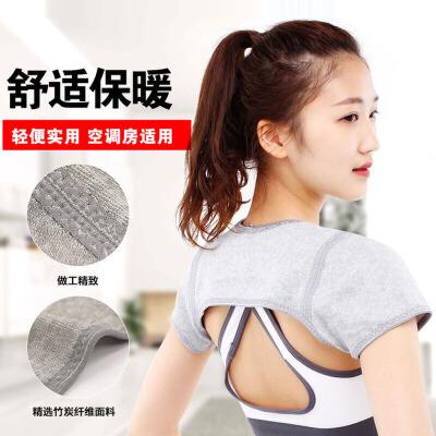 护肩保暖睡觉春夏季薄款运动男女士月子护肩膀护颈纯棉中老年坎肩