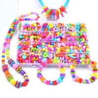 女孩玩具24格儿童手工diy串珠玩具穿珠子手链弱视训练3-12岁