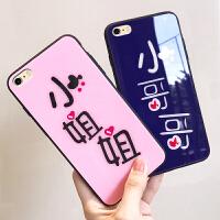 苹果6splus手机壳女款玻璃iPhone6个性创意新款6s手机套防摔潮牌6可爱情侣plus全包网红同款高档时尚抖音镜