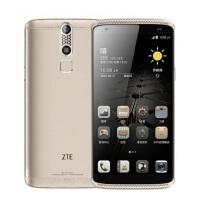 ZTE/中兴 B2015 全网通版(高配)Axon天机 mini 4G手机