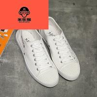 米乐猴 休闲鞋 2017新款夏季新款韩版小白鞋帆布鞋水洗布泼墨学生鞋运动鞋潮男鞋
