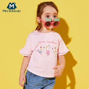 迷你巴拉巴拉女童打底衫女宝宝童装儿童圆领棉体恤短袖T恤夏