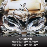 欧式水晶天鹅摆件高档结婚生日礼物乔迁礼品客厅酒柜装饰工艺品SN1421