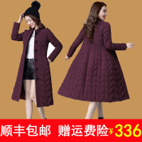 轻薄羽绒服女韩版中长款轻便显瘦纯色加长长款过膝潮