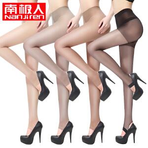 【春夏特价】6双装南极人踩脚丝袜女防勾丝夏季超薄款黑肉色长筒袜隐形全透明连裤袜