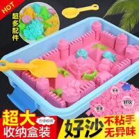 10斤儿童太空玩具沙套装魔力彩色沙子粘土安全无毒橡皮泥女孩散沙