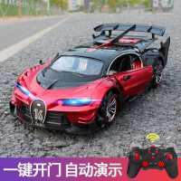 遥控汽车四驱无线遥控车高速赛车漂移迷你电动小汽车儿童玩具男孩