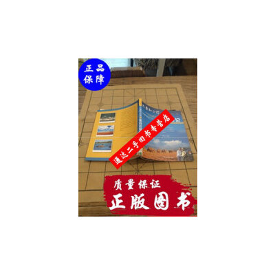 【二手旧书9成新】大勇和小花的东非日记 大勇 9787535754646(基本全新【正版现货,下单即发,注意售价高于定价】