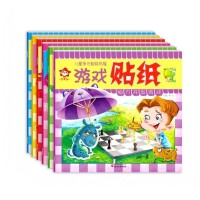 多元智能小游戏 6册儿童贴纸书 3-4岁小学入学准备丛书逻辑思维游戏益智贴贴画书5-6岁宝宝贴画书籍挑战IQ贴贴书幼儿