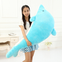 海豚毛绒玩具玩偶萌偶布娃娃公仔抱枕大号女生生日礼物情侣礼品