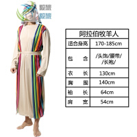 万圣节服装男中东阿拉伯长袍衣服女迪拜服饰化妆舞会cosplay