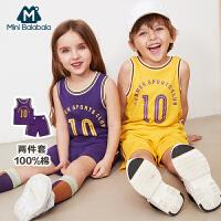 【3折价:42】迷你巴拉巴拉男童运动套装年夏季新款宝宝背心短裤儿童两件套