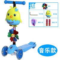 脉驰 儿童滑板车四轮蛙式滑板车剪刀扭扭摇摆滑闪光小孩玩具车2-3-45岁