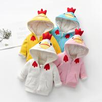 【专区79元4件】罗町冬款男女宝宝造型童外套三层夹棉加厚卡通小鸡造型可爱外出服