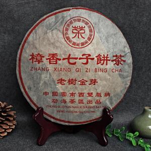 【7片】2005年云南勐海(樟香-老树金芽)普洱熟茶  357g/片