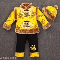 男宝宝周岁礼服冬婴儿过年喜庆拜年服抓周新年装套装加厚男童唐装