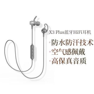 【网易严选春节欢乐季 秒杀专区】网易智造X3 Plus蓝牙HiFi耳机