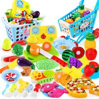 过家家玩具女孩宝宝切水果蔬菜玩具儿童切菜玩具套