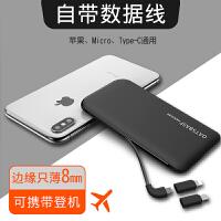 充电宝迷你小巧便携自带线10000毫安大容量苹果手机通用安卓华为快充type-c三合一小米移动电源vivo薄