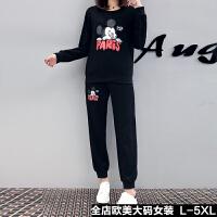 大码女装2018春装新款加肥加大200斤胖mm米奇贴布运动两件套装