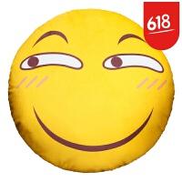 抱枕 动漫周边滑稽脸害怕微笑脸表情包靠枕装逼恶搞毛绒公仔 滑稽套装(买大送小) 现货