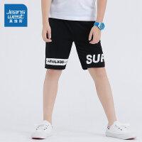 [5折秒杀价:39.9元,仅限12.4-5]真维斯男童 2019夏装新款 全棉平纹印花短裤