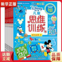 迪士尼�和�思�S����(全8��),人民�]�出版社,9787115535641【新�A��店,品�|保障】