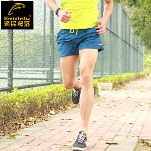 渔民部落 运动短裤男夏透气速干跑步三分裤马拉松田径训练健身短裤 868205