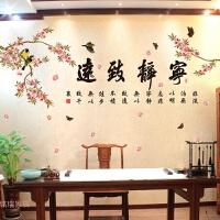 中国风水墨荷花鲤鱼客厅电视沙发背景墙贴画墙上贴纸现代中式字画 大