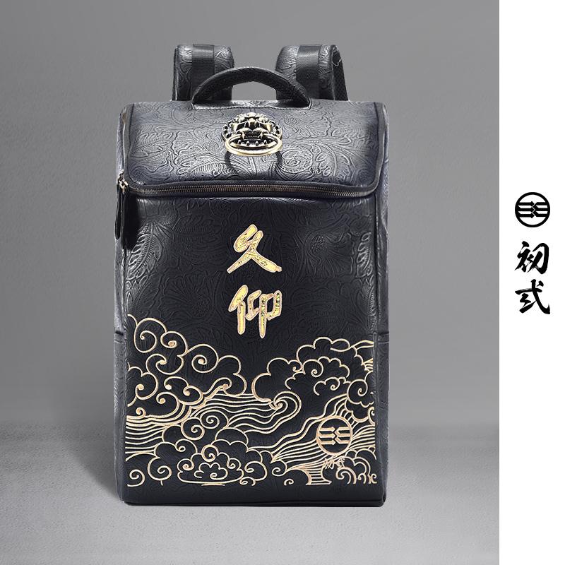 【支持礼品卡支付】初弎中国风潮牌街头男女情侣久仰幸会刺绣双肩包电脑背书包41268