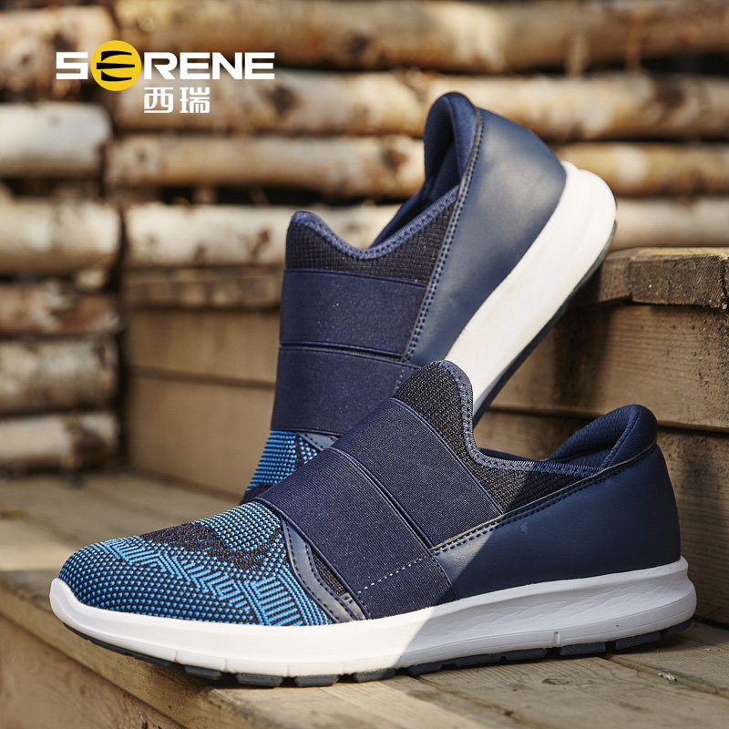西瑞男士透气休闲运动鞋蓝色套脚懒人网鞋韩版学生低帮板鞋XR7156