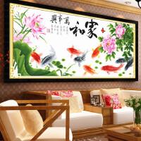 十字绣成品家和万事兴花香鱼醉年年有余纯手工绣好的客厅挂画