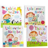 【全店300减100】英文原版绘本 Lulu露露系列4本 翻翻拉拉书This Is Lulu/Lulu and the